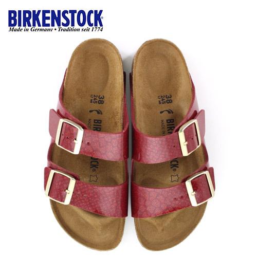 BIRKENSTOCK UAE | Sale & Offers | Locations | Store Info