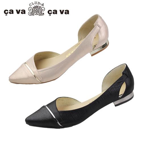 cavacava サヴァサヴァ 靴 1320021 セパレート パンプス ポインテッドトゥ ローヒール セール