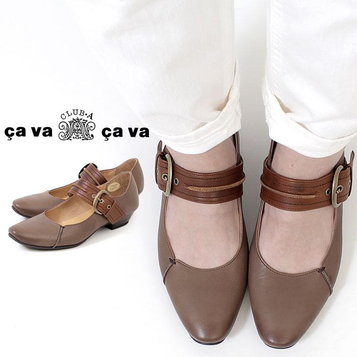 cavacava サヴァサヴァ 靴 3720103 カジュアル ワンストラップ パンプス ローヒール バブーシュ ナチュラル 本革 日本製 グレー