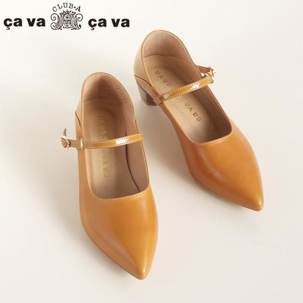 cavacava サヴァサヴァ 靴 ワンストラップ パンプス 3720247 ポインテッドトゥ カジュアル 本革 ヒール レディース マスタード セール