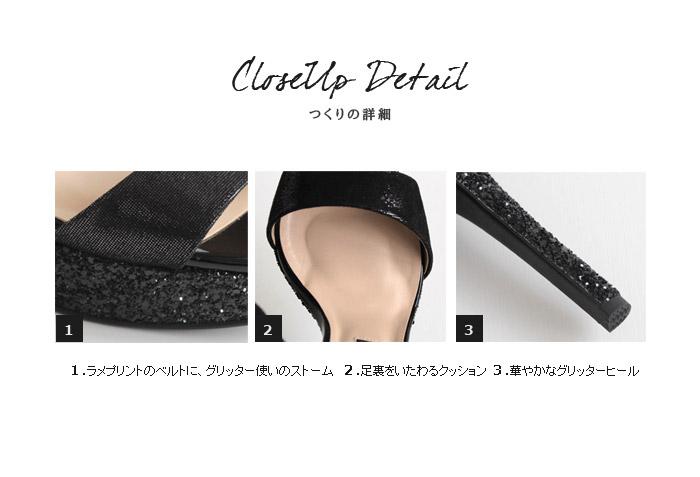 COMEX共Mecs涼鞋5592(黑)黑尾鹿高跟鞋書皮革暴風雨大頭針鞋跟燦爛