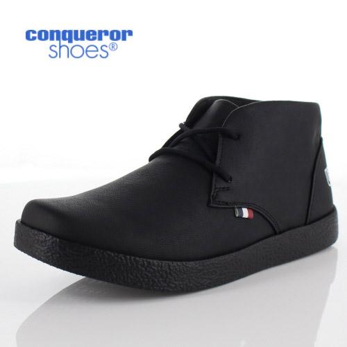 コンカラー シューズ ユーコン メンズ スニーカー conqueror YUKON 145 BLACK ブラック 防水 軽量 靴