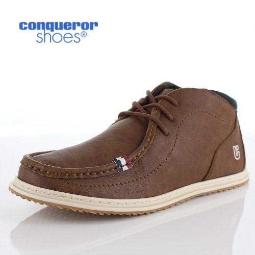 コンカラー シューズ フローター メンズ スニーカー conqueror FLOATER LEA 242 BROWN ブラウン レザー 靴