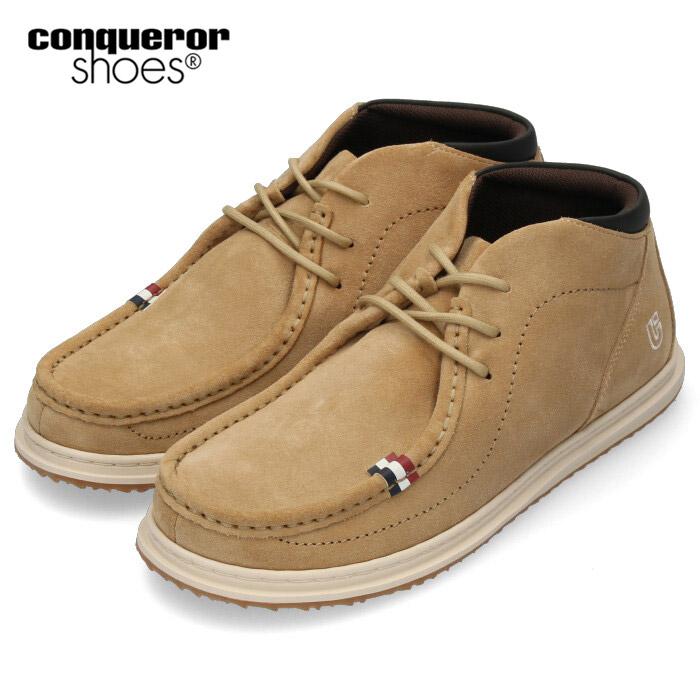 コンカラー シューズ フローター スエード 218 conqueror FLOATER SUEDE メンズ スニーカー 靴 ベージュ トープ
