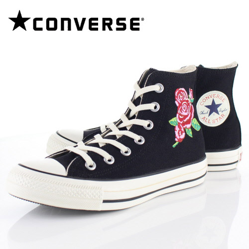 converse all star rose femme