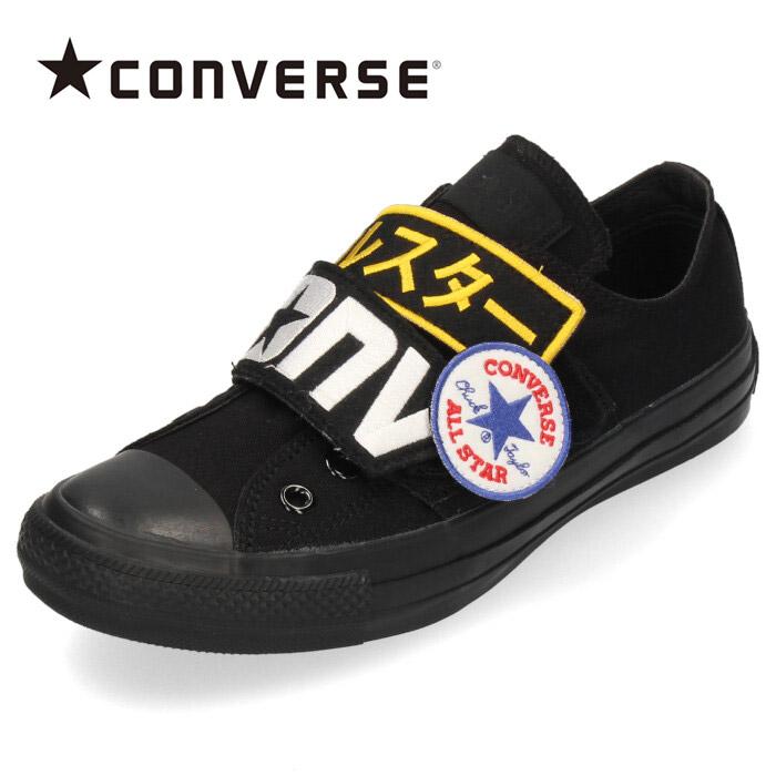 コンバース レディース メンズ スニーカー オールスター ワッペンズ V-1 OX CONVERSE ALL STAR WAPPENS V-1 OX ブラック 黒 520