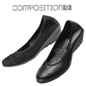 コンポジションナイン COMPOSITION9 靴 2492 コンフォートパンプス 黒 ローヒール コンフォートシューズ レディース コンポジション9