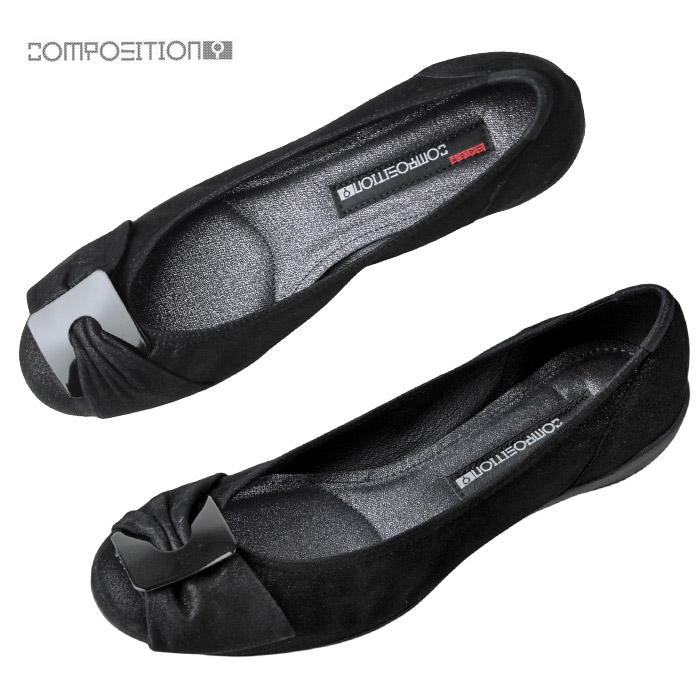 コンポジションナイン COMPOSITION9 靴 2362 コンフォートシューズ レディース パンプス バレエシューズ コンポジション9 ブラック スエード ラメ
