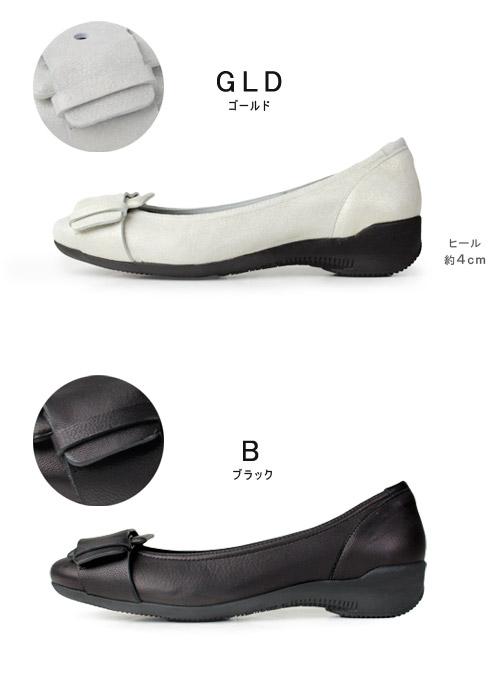 作文九 COMPOSITION9 鞋 2514年舒適鞋婦女泵鞋芭蕾舞組成 9