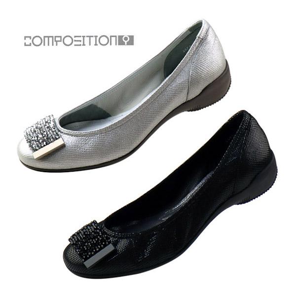 コンポジションナイン COMPOSITION9 靴 2670 コンフォートパンプス レディース ローヒール 低反発 キラキラ スクエア コンポジション9
