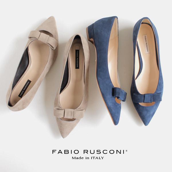 ファビオルスコーニ FABIO RUSCONI パンプス 靴 71032 ポインテッドトゥ リボン フラット スエード ブルー ベージュ