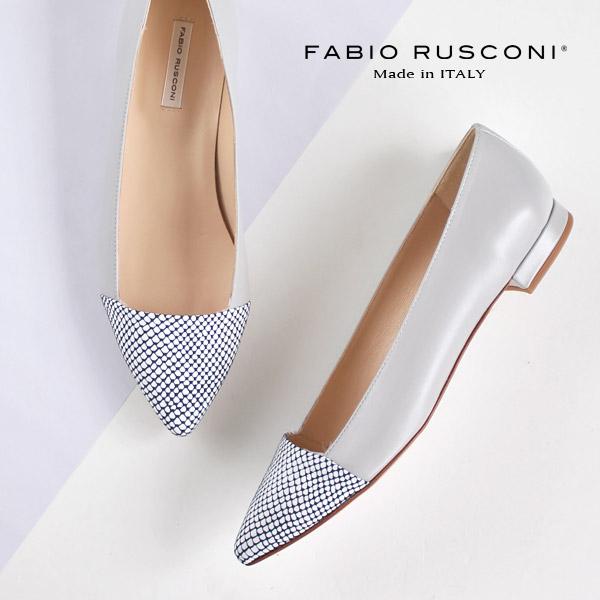 ファビオルスコーニ FABIO RUSCONI パンプス 靴 81002 ポインテッドトゥ フラット 切り替え 鱗模様 ライトグレー セール