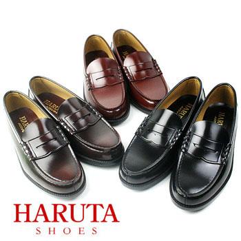 HARUTA 【送料無料】 【サイズ交換OK】 ハルタ ローファー メンズ 6550 通学 学生 靴 3E 23.0~27.5cm 【smtb-m】