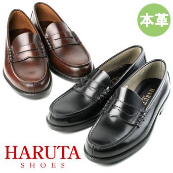 HARUTA 【送料無料】 【サイズ交換OK】 ハルタ ローファー メンズ 906 本革 通学 学生 靴 3E 23.0~27.5cm