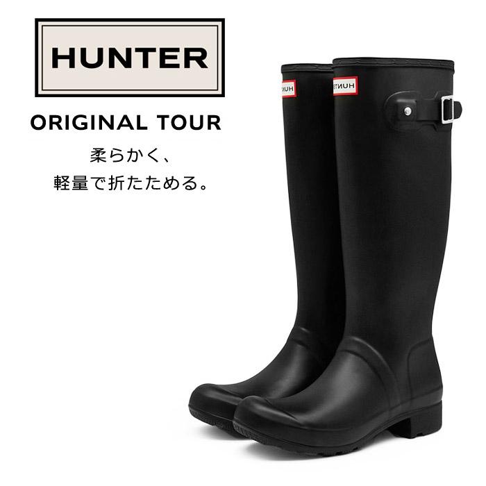 HUNTER ハンター オリジナル ツアー ORIGINAL TOUR 1026 WFT1026RMA ブラック BLACK
