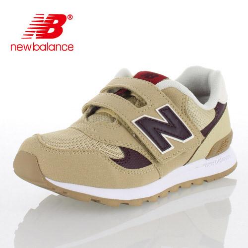 new balance beige velcro