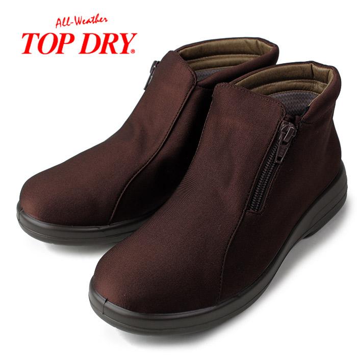 アサヒ トップドライ TOP DRY レディース TDY3912 ブラウン-PB AF39123 ブーツ ショート レインブーツ ゴアテックス 防水 靴