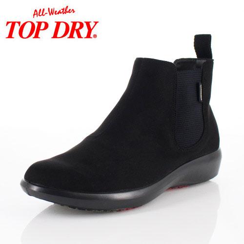 アサヒ トップドライ レディース TOP DRY TDY3970 ゴアテックス ブーツ 防水 ショートブーツ 幅広 靴 ワイズ 3E 日本製 サイドゴア 黒 ブラック