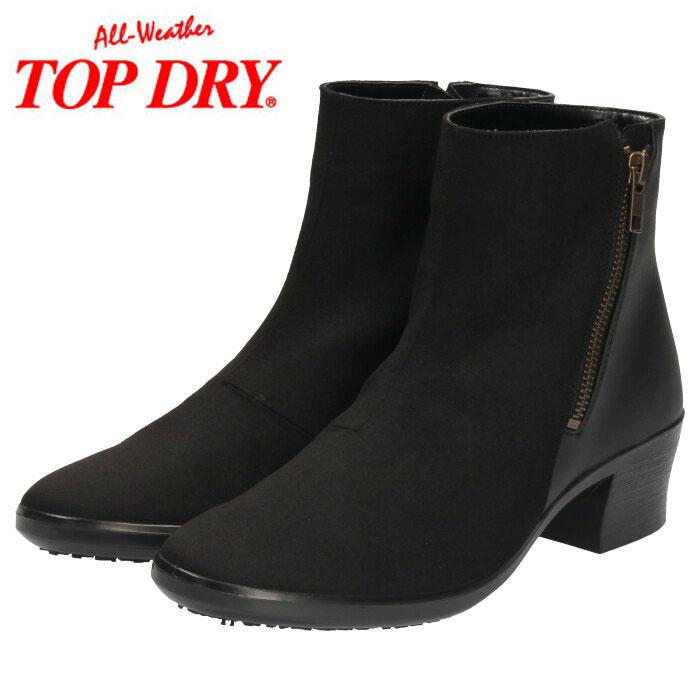 アサヒ トップドライ TOP DRY ブーツ TDY3969A ショートブーツ ヒール GORE-TEX 防水 幅広 3E 日本製 ゴアテックスファブリクス