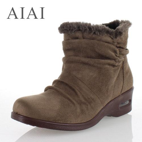 AIAI アイアイ 靴 9585 ボア ショートブーツ 4E 防水 防滑 オーク レディース