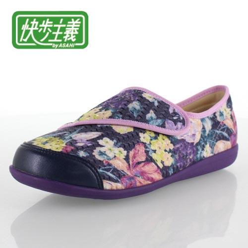 アサヒシューズ 快歩主義 靴 L131RS KS23463 シューズ 介護 介護シューズ 軽量 レース 日本製 5E 幅広 ネイビー 花柄 レディース