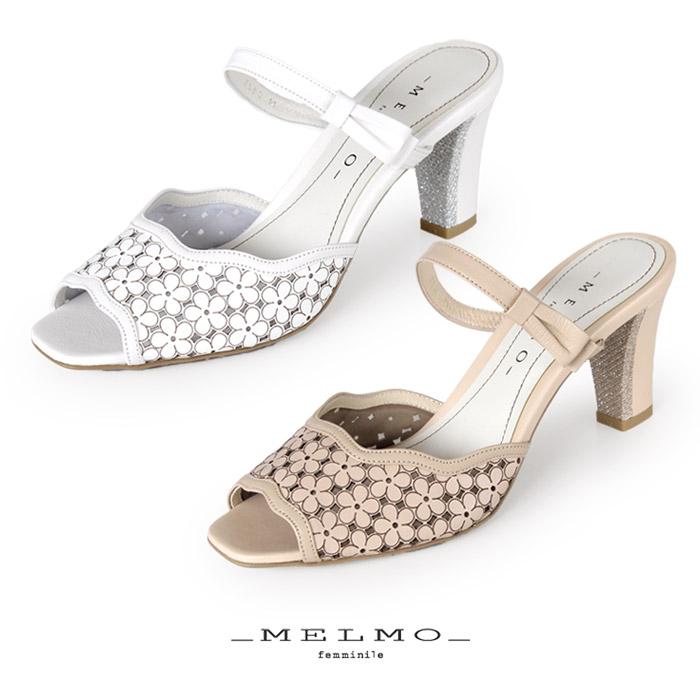 メルモ 靴 ミュール サンダル MELMO 7553 本革 ヒール オープントゥ ストラップ ベルト レディース ワイズ 2E セール