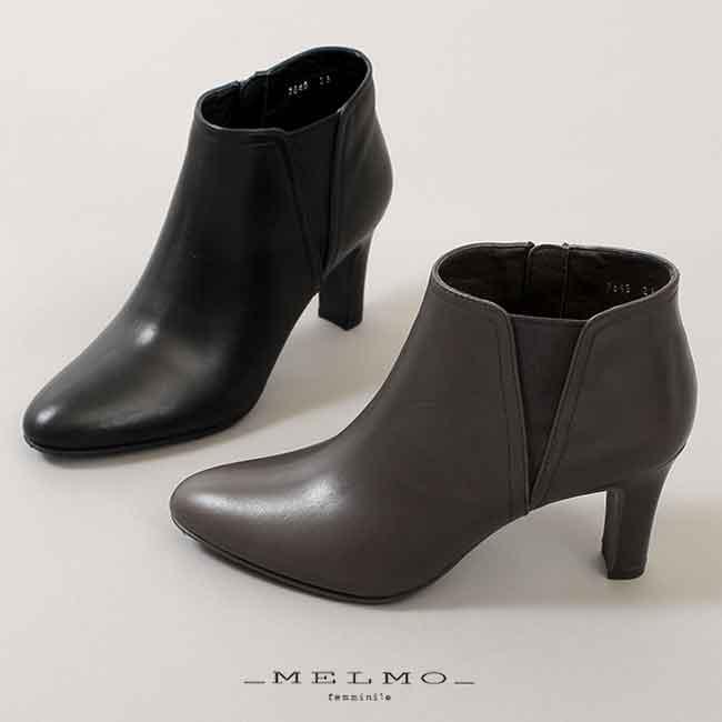 MELMO 靴 メルモ 7648 ブーツ ブーティ アンクルブーツ ショートブーツ ヒール ポインテッドトゥ ハイヒール 2E ワイズ レザー セール
