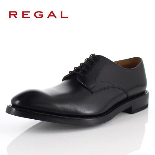 リーガル REGAL 靴 メンズ ビジネスシューズ 04RRBG ブラック プレーントゥ 内羽根式 紳士靴 日本製 本革
