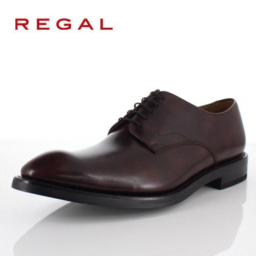 リーガル REGAL 靴 メンズ ビジネスシューズ 04RRBG ダークブラウン プレーントゥ 内羽根式 紳士靴 日本製 本革