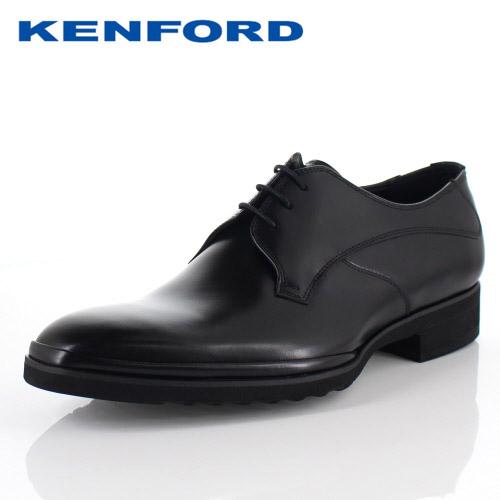 【エントリーでP5倍 4/9 20:00-4/16 1:59】 ケンフォード ビジネスシューズ KENFORD KN67 AEJ ブラック メンズ プレーントゥ 外羽根式 3E 紳士靴 本革 日本製
