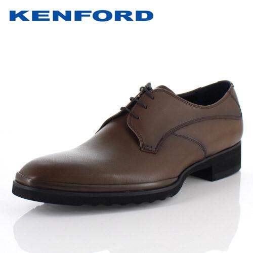 【エントリーでP5倍 4/9 20:00-4/16 1:59】 ケンフォード ビジネスシューズ KENFORD KN67 AEJ ダークブラウン メンズ プレーントゥ 外羽根式 3E 紳士靴 本革 日本製