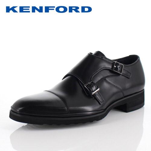 【エントリーでP5倍 4/9 20:00-4/16 1:59】 ケンフォード ビジネスシューズ KENFORD KN69 AEJ ブラック メンズ ダブル モンクストラップ 3E 紳士靴 本革 日本製