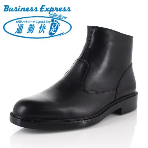 【エントリーでP5倍 4/9 20:00-4/16 1:59】 メンズ ブーツ アサヒ 通勤快足 TK3318 AM33181 ブラック ショートブーツ ビジネスブーツ 靴 GORE-TEX 防水 防滑 本革 4E 日本製