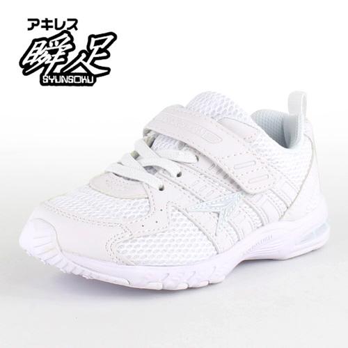 足の発達をサポートする運動靴の...