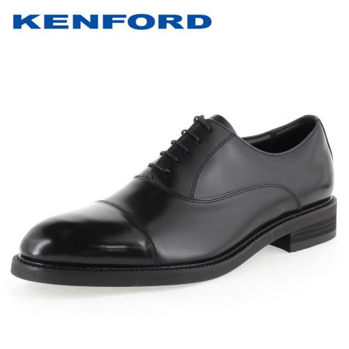 ケンフォード ビジネスシューズ KENFORD KN36 AAJ B ブラック メンズ ストレートチップ 内羽根式 3E 紳士靴 本革