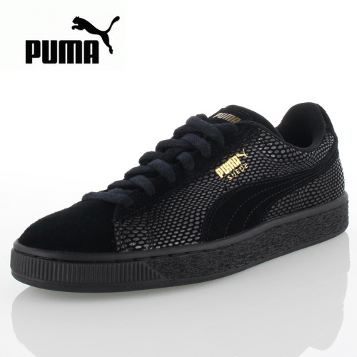 Puma Suede Signore Nero 2UwNpCU3dM