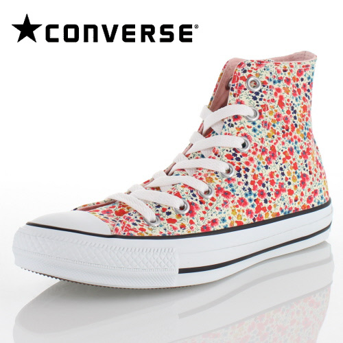 converse liberty