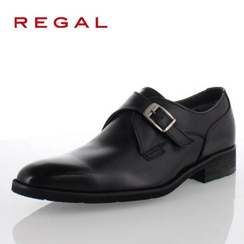 リーガル REGAL 靴 メンズ ビジネスシューズ 36HR BB ブラック モンクストラップ 紳士靴 日本製 3E 本革 防水 特典B