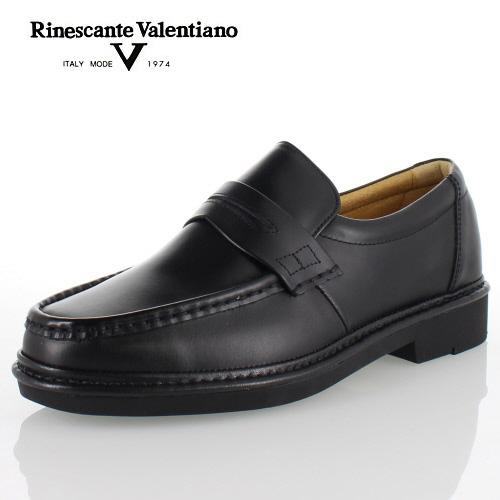リナシャンテ バレンチノ Rinescante Valentiano 3701 ローファー メンズ ビジネス 本革 日本製 4E 大きいサイズ【27.5 28 29 30】