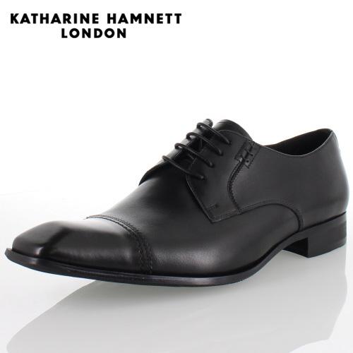 KATHARINE HAMNETT LONDON キャサリンハムネット 3967 BLACK メンズ 本革 ドレスシューズ ビジネス 外羽根ストレートチップ