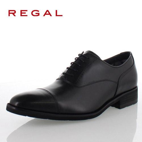リーガル REGAL 靴 メンズ ビジネスシューズ 35HRBB ブラック ストレートチップ 内羽根式 紳士靴 日本製 3E 本革 防水