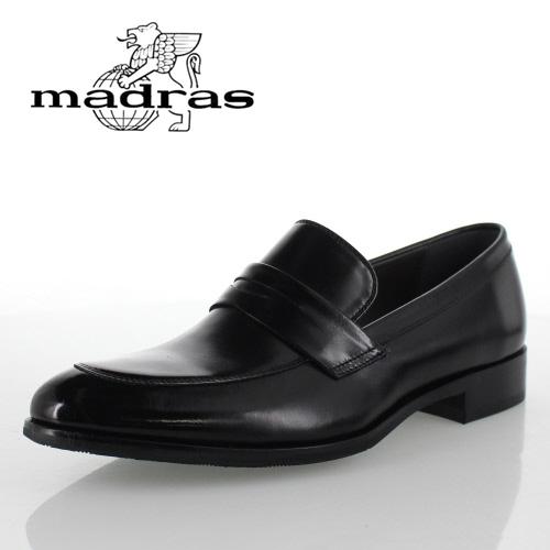 madras マドラス M4404 ローファー ビジネスシューズ ドレスシューズ ブラック 3E 本革 日本製