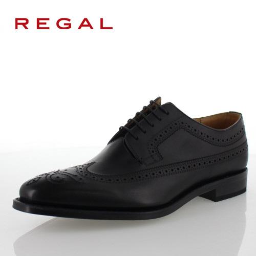 【送料無料/即納】  REGAL リーガル メンズ 靴 メンズ 02MR REGAL BH 本革 ビジネスシューズ ドレスシューズ 紳士靴 2E ブラック 紳士靴 セール, dainago:0d00e5f8 --- supercanaltv.zonalivresh.dominiotemporario.com