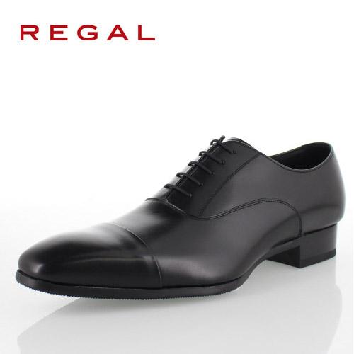 リーガル REGAL 靴 メンズ ビジネスシューズ 10LR BD ブラック ストレートチップ 内羽根式 紳士靴 日本製 2E 本革 特典B
