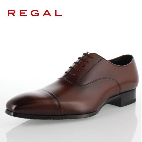 リーガル REGAL 靴 メンズ ビジネスシューズ 10LR BD ブラウン ストレートチップ 内羽根式 紳士靴 日本製 2E 本革 特典B