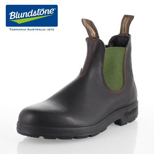 ブランドストーン Blundstone サイドゴアブーツ BS 519408 Dark Green ダークグリーン レディース メンズ 本革 レザー チェルシーブーツ ショートブーツ