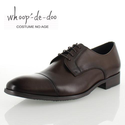 【エントリーでP5倍 4/9 20:00-4/16 1:59】 フープディドゥ whoop-de-doo 307161 ダークブラウン ビジネスシューズ ストレートチップ メンズ シューズ 靴 紳士靴 防水 牛革 茶 日本製