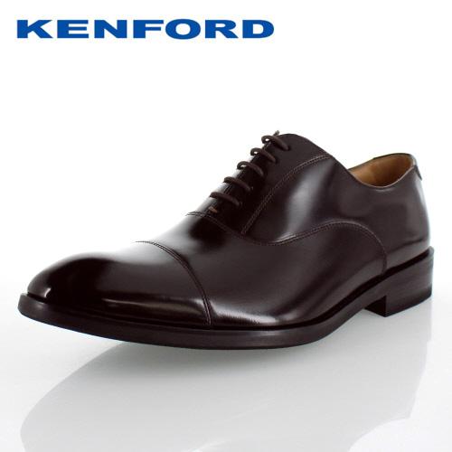 直送商品 ケンフォード KN52 ビジネスシューズ KENFORD ダークブラウン KN52 幅広 ACJ ダークブラウン メンズ ストレートチップ 3E 紳士靴 本革 幅広 内羽根式 フォーマル 冠婚葬祭 茶色, 中山堂:655570f4 --- business.personalco5.dominiotemporario.com