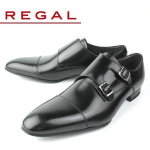 【エントリーでP5倍 4/9 20:00-4/16 1:59】 リーガル REGAL 靴 メンズ ビジネスシューズ 636R AL ブラック ストレート ダブル モンクストラップ 紳士靴 日本製 2E 本革 特典B