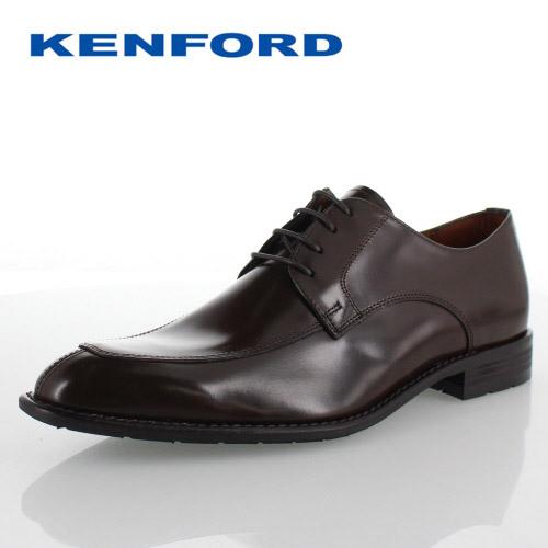 ケンフォード ビジネスシューズ KENFORD KB47 AJ ダークブラウン 靴 メンズ Uチップ 外羽根式 3E 紳士靴 撥水 本革 日本製